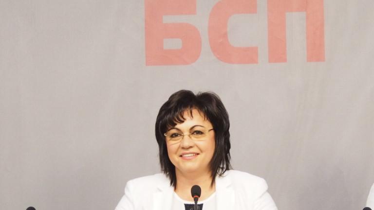 Нинова посъветва Борисов да изчака окончателната дума на президента