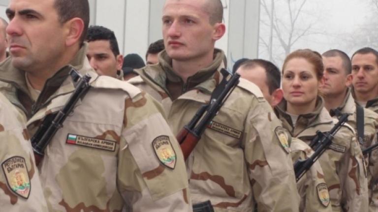 31-ият ни контингент се завърна от Афганистан