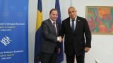 Не сме в Шенген, но пазим най-добре границата на ЕС, хвали се Борисов