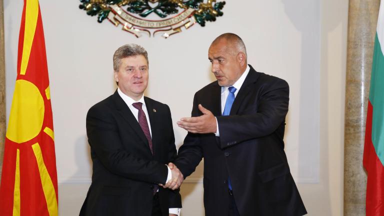 Премиерът Бойко Борисов не постъпи правилно като не прие македонския