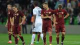 Провал на домакините на световното първенство в контрола срещу Коста Рика (ВИДЕО)