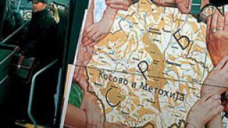 Национален референдум за Косово, иска гражданско сдружение