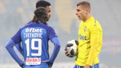 Бивш футболист на Левски пред завръщане в Дунав