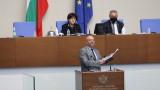 19 висящи наказателни процедури има към България за околната среда