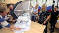 Кой печели изборите в Русия... Партията на Путин