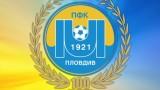 Локомотив (Пловдив) поздрави съгражданите си от Марица за юбилея