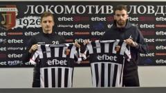 Нов попадна в групата на Локомотив (Пд) за визитата на Етър