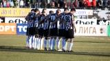 Локомотив (Горна Оряховица) ще играе контроли срещу Черно море и Дунав (Русе)