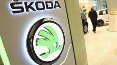 Skoda отчете най-успешния месец в 120-годишната си история