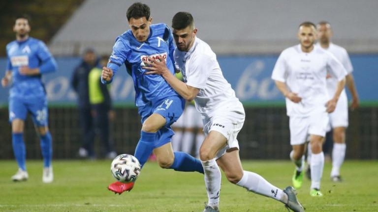 Футболист на Левски подписа с руски отбор