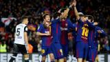 Барселона трудно победи Валенсия с 1:0