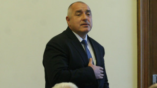 МВФ отчита стабилни икономически резултати у нас, хвали се Борисов