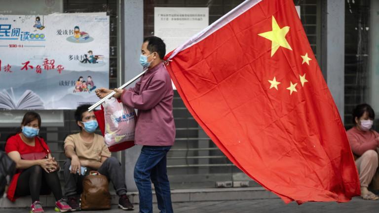 Според американските анализатори отношенията между САЩ и Китай са в