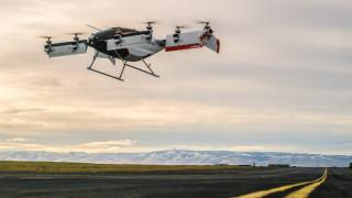 Първо изпитание на въздушното такси на Airbus (ВИДЕО)