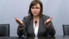 Нинова към новите партии в НС: Късно е, колеги, за китка - бетонирахте Борисов в енергетиката