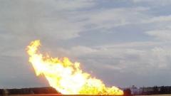 Взриви се газопровод в Украйна