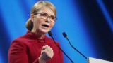 Властите в Украйна претърсват представители на изборния щаб на Тимошенко