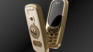 Златна Nokia 3310 в чест на Тръмп и Путин