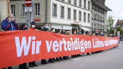 Швейцарците запазиха свободното движение с ЕС