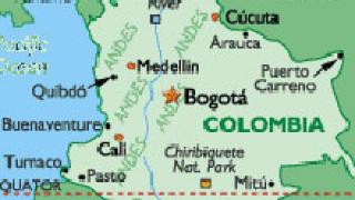 Два взрива избухнаха в Богота преди срещата на двете Америки