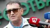 Д-р Михаил Илиев: Клубовете трябва да спазят всяка точка от становището, което им е изпратено