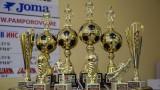 Задава се футболен празник в Дряново