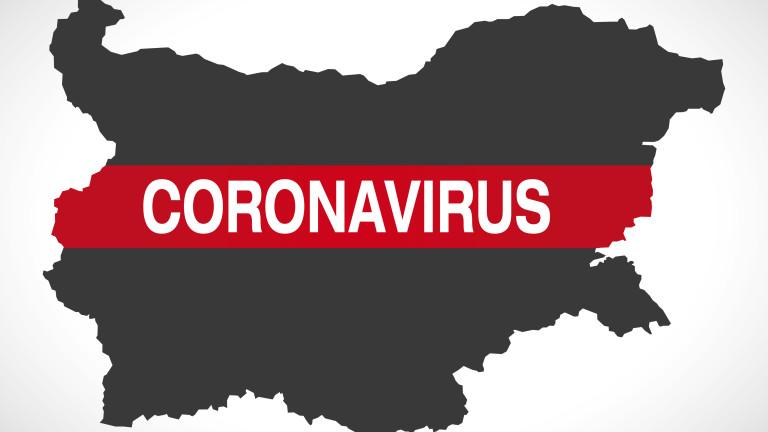САЩ: България е в Covid ниво 4, най-висок риск - да се избягва