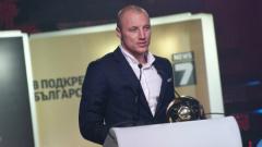 Поредна отлична новина за ЦСКА