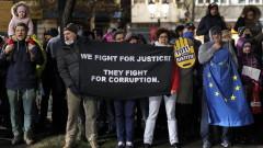 Румънски юристи с безпрецедентен протест