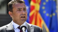 Заев отново обяви - няма да се предаваме, ние сме македонци, говорещи македонски език