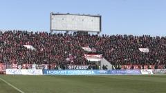 Вижте хореографията на привържениците на ЦСКА на дербито