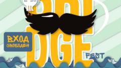 """Във Видин започва младежкият форум на изкуствата """"The Bridge Fest"""""""