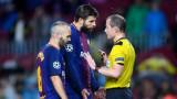 Барселона с очакван успех над Олимпиакос в Шампионската лига