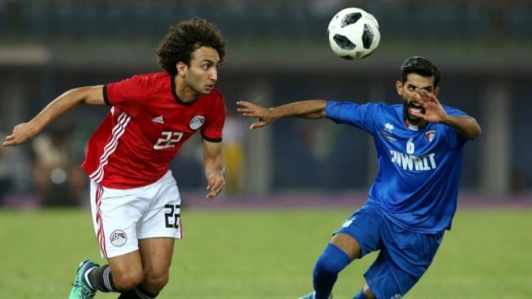 Египет завърши 1:1 при гостуването си на Кувейт. Срещата е
