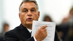 Орбан: Недопустимо е ЕС да ни отнема правото да защитаваме границите си