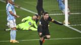 Барселона победи Селта с 3:0 като гост