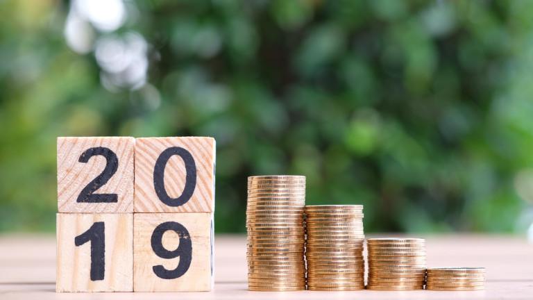 Работната заплата в Кърджали се е увеличила спрямо първите месеци на 2019 г.