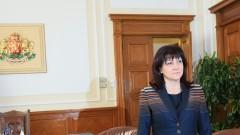 Обсъждат Истанбулската конвенция