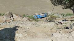 13 загинали при взривяване на автобус в Пакистан, включително деветима китайци