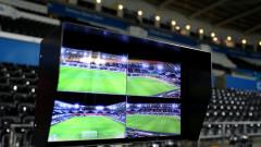 УЕФА плаща парите за ВАР в Първа лига