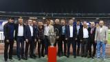 50 000 аплодираха Люпко Петрович и отбора на Цървена Звезда, спечелил КЕШ през 1991 година