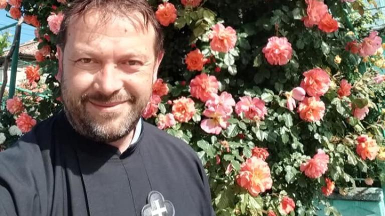 """Отец Кортези: Ще подарим ли на """"Росатом"""" 6000 декара от природен парк """"Персина""""?"""