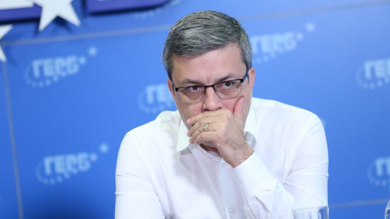 Тома Биков пита с какво е по-различен Трифонов, че няма да е премиер