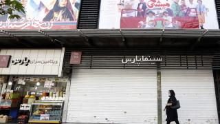 Иран с рекорд по заразени и починали от Covid-19
