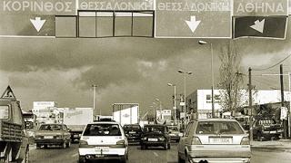 Гърция въведе по-високи глоби за нарушителите по пътищата