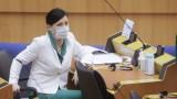 ЕК проучва законността на извънредните мерки в страните от ЕС за борба с пандемията