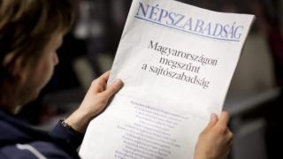 Закритият опозиционен унгарски вестник купен от съюзник на Орбан