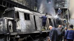 Бой между машинисти причинил влаковата катастрофа в Кайро