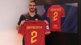 Официално: Дзапакоста смени Челси с Рома
