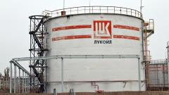 """""""Лукойл"""" обмисля продажбата на завода си в Бургас"""
